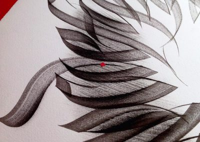 calligraphy brush work example 4
